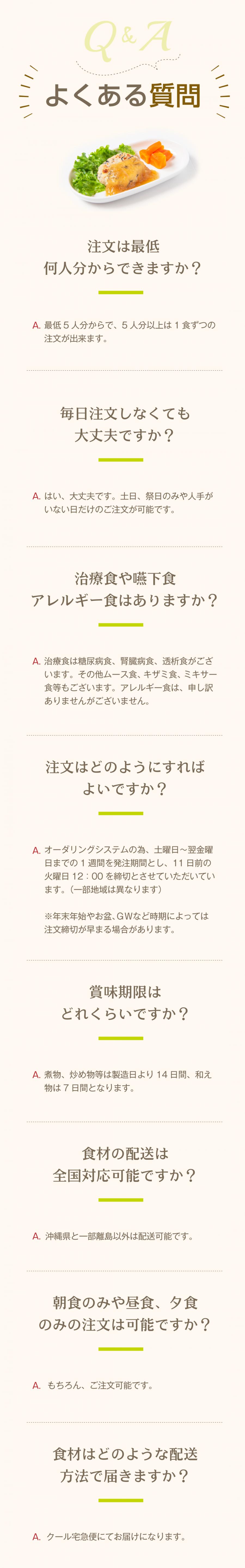 kokoro_new_LP11