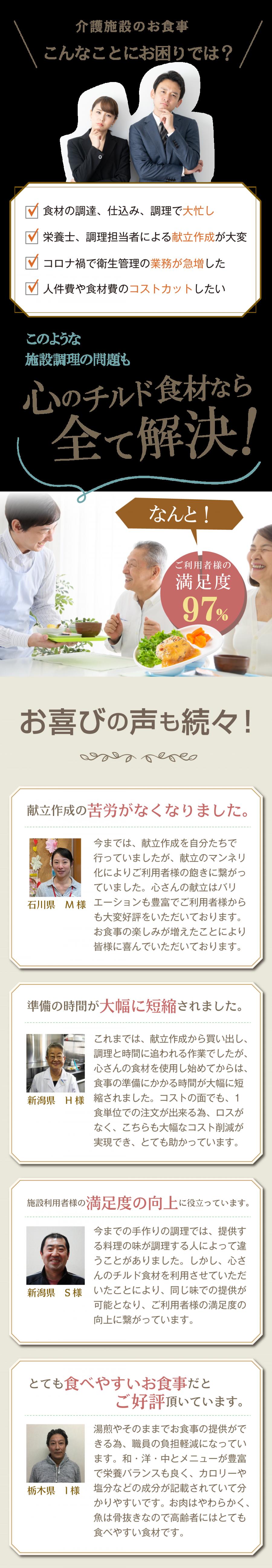 kokoro_new_LP2