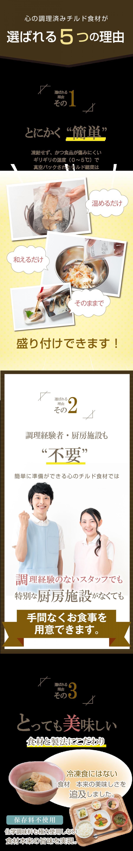 kokoro_new_LP3