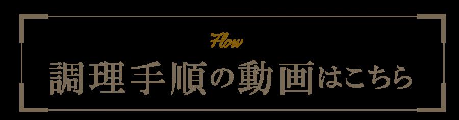 kokoro_new_LP6-